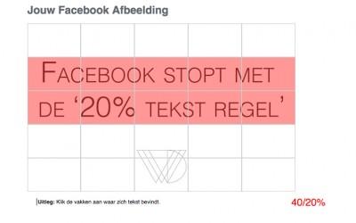 """""""Facebook stopt met de 20% tekst regel"""""""