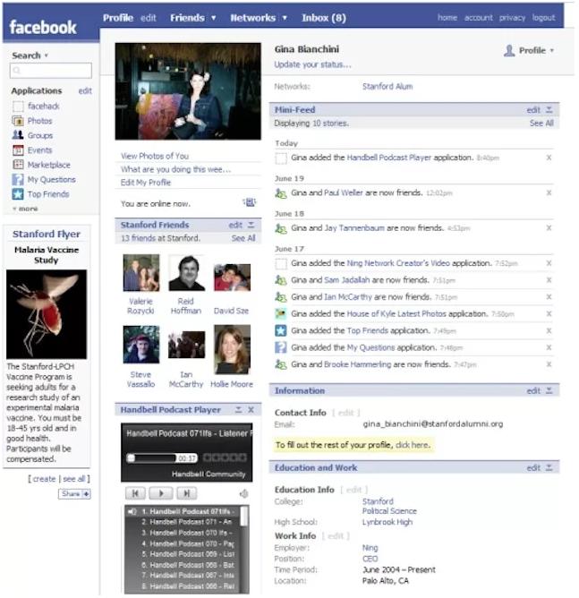 Facebook in 2007
